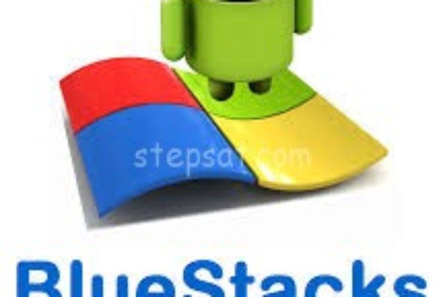تشغيل اندرويد على الكمبيوتر عبر برنامج BlueStacks بنكهة آيس كريم ساندويتش