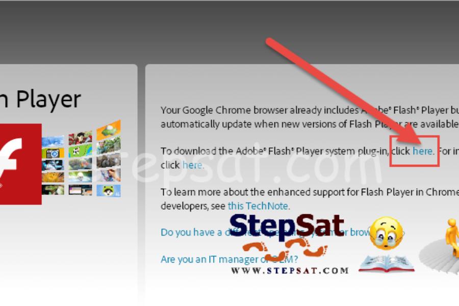 خطوات تحميل برنامج الفلاش بلاير Flash player