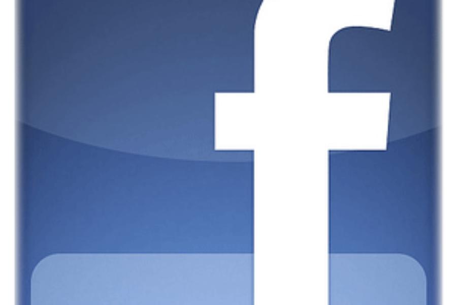 خطوات تغير اسمك على الفيس بوك