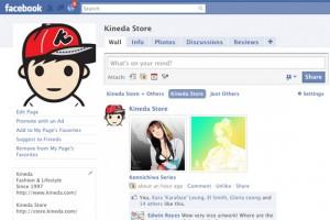 صفحه على الفيس بوك