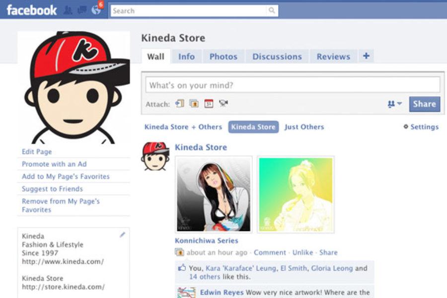 طريقة انشاء صفحه على الفيس بوك