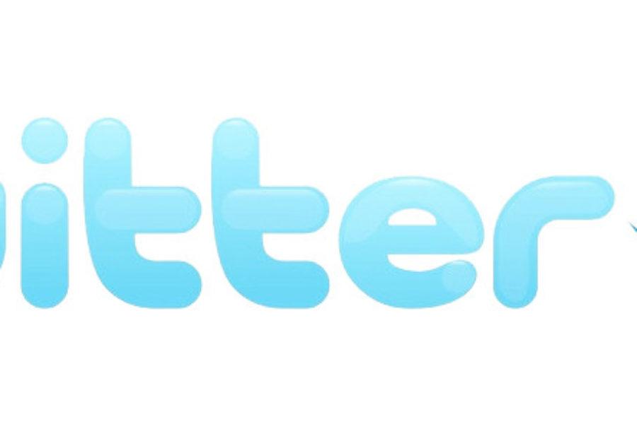 تغيير الرقم السري لتويتر