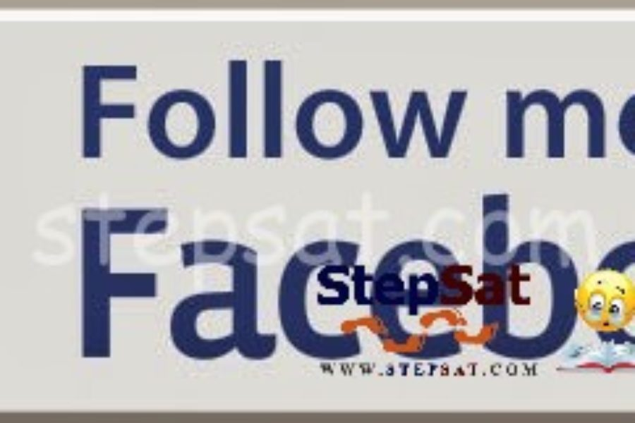 خطوات تفعيل المتابعة على صفحتك بالفيسبوك