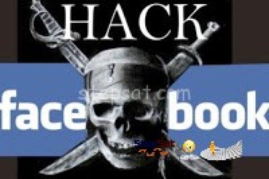 ماذا تفعل عندما ينسرق حسابك الفيسبوك ؟